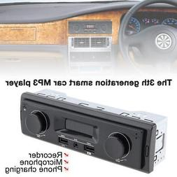 12V LED Display Car Radio MP3 Player Vehicle Stereo Audio In