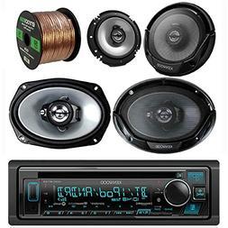 Kenwood Car CD MP3 Receiver with Bluetooth AM/FM Radio Playe