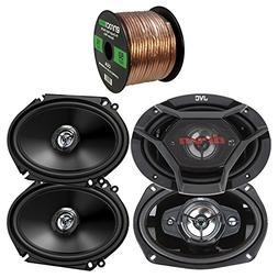 "Car Speaker Package Of 2x JVC CS-DR6820 300-Watt 6x8"" Inch 2"