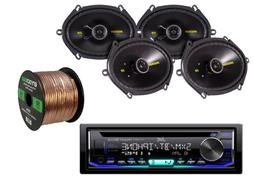 "KDRD99BTS Bluetooth Car Stereo With 40CS684 6x8"" 2-Way Speak"