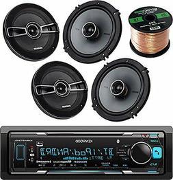 Kenwood KMM-BT315U Car In Dash Bluetooth Stereo Digital MP3