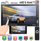 7inch car stereo mp5 player touch screen