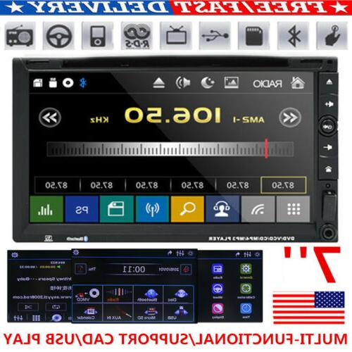 7 double 2 din car dvd player
