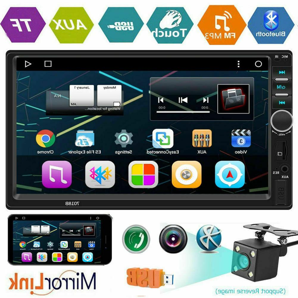 7 double 2din touch screen car stereo