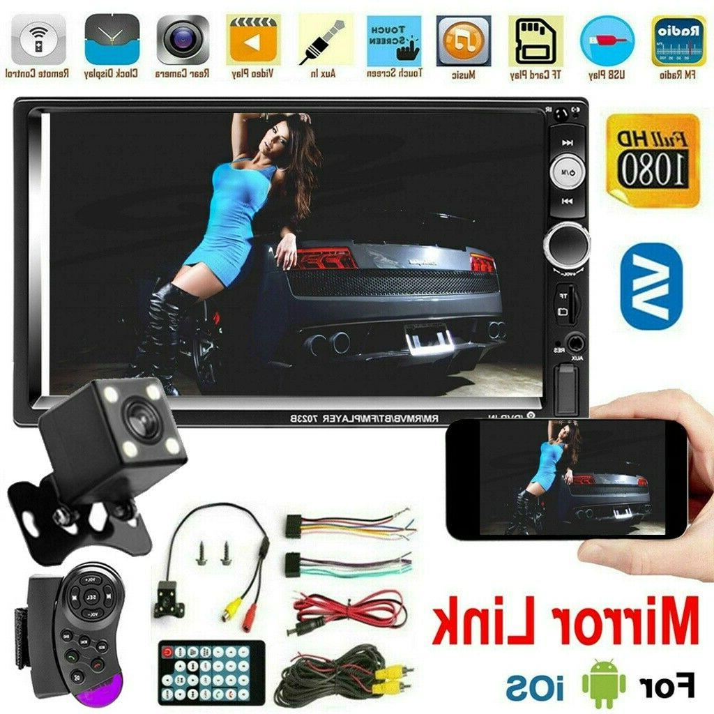 7inch hd 2din touch screen car stereo