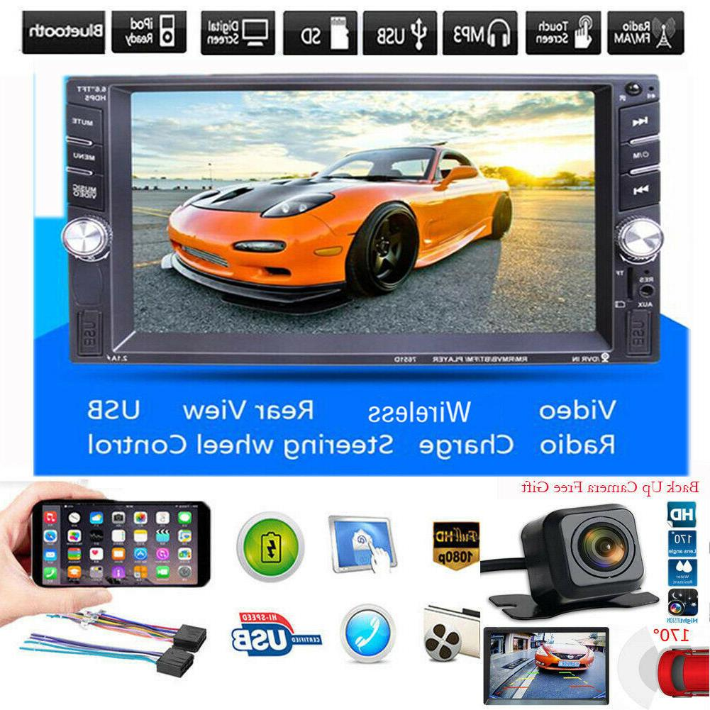car 7 inch touch screen stereo mp5