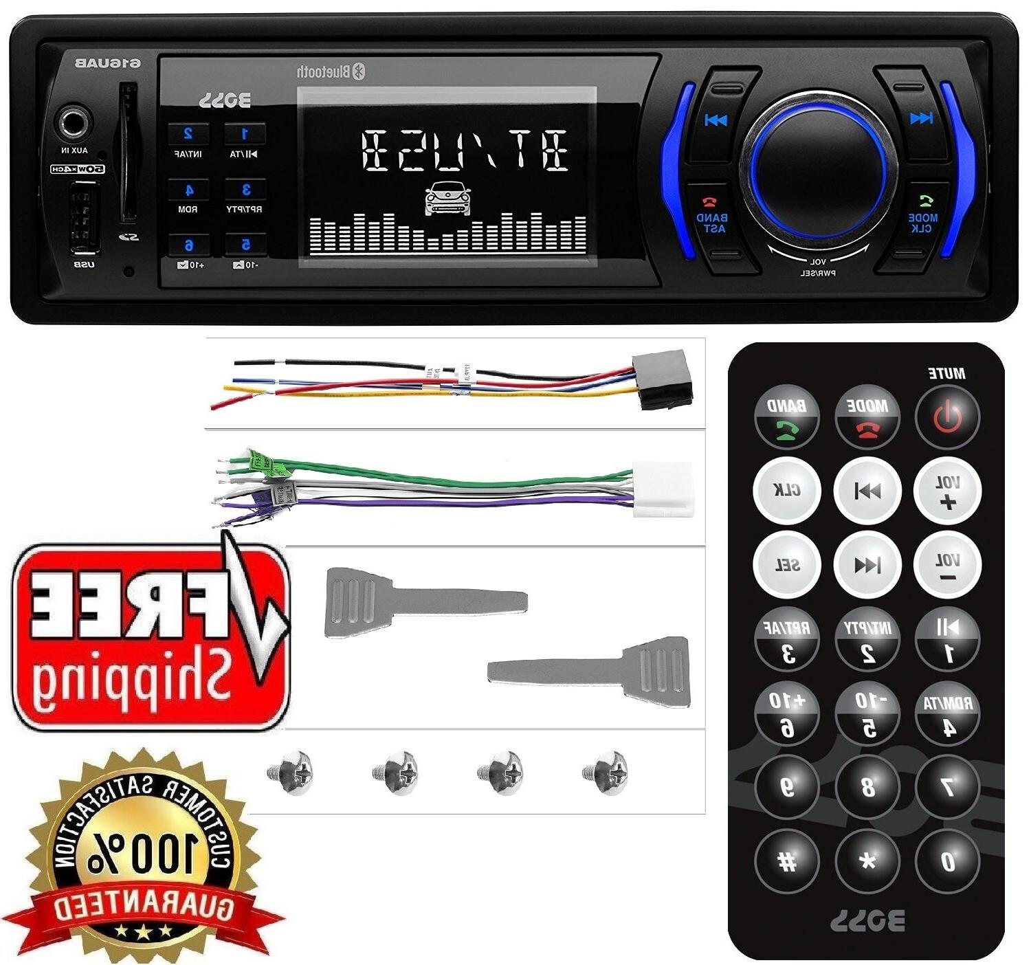 Car Stereo MP3 Player Bluetooth Usb Aux SD Radio Boss Audio