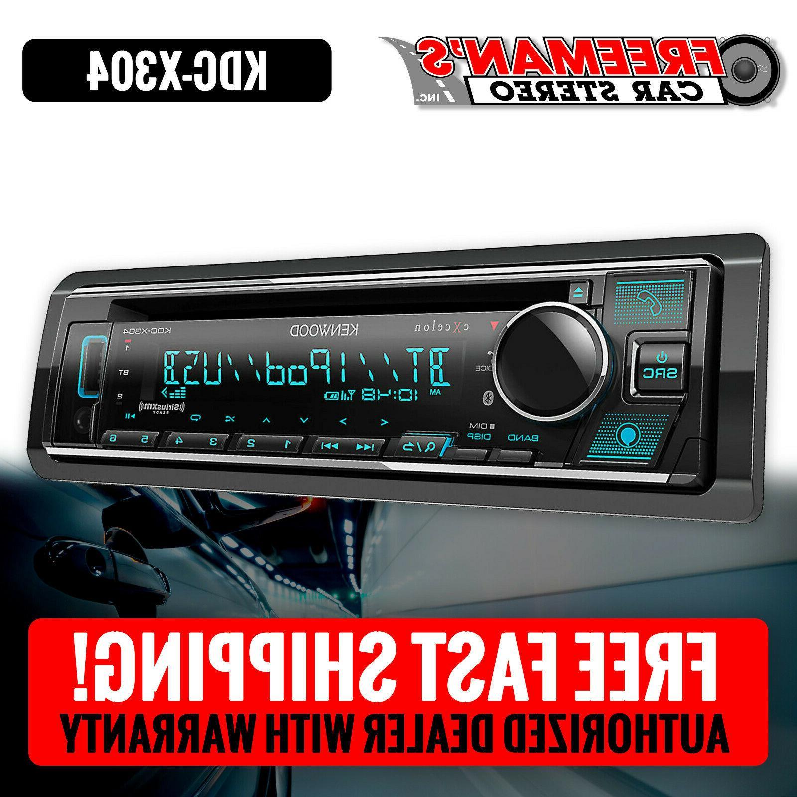 excelon kdc x304 car stereo cd receiver