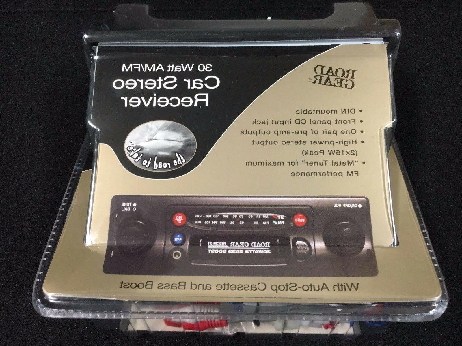 vintage high power am fm cassette car
